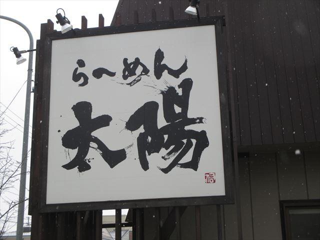 Img_2034_r
