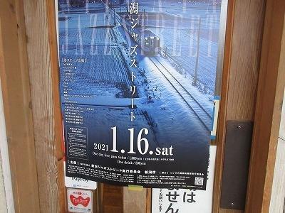 Img_2535